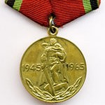 150px-Medal_20_Years_of_Victory_in_the_Great_Patriotic_War[1]